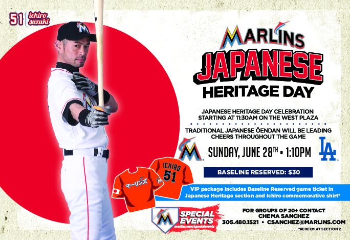 Japan Heritage Day with the Marlins 2015